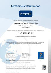 ISO 9001:2015 Sertificate Expiry Date 26 July 2019